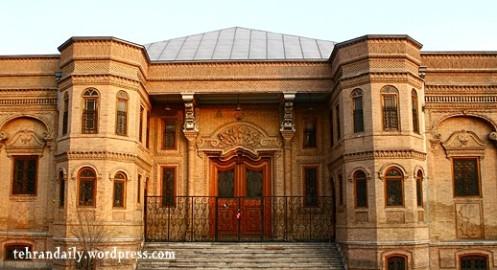 Majlis Shuraye Melli Old House