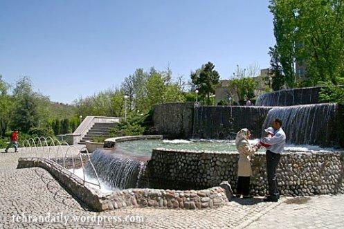 Sadaf Park