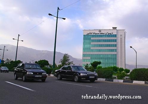 Iran Calculations Tribunal