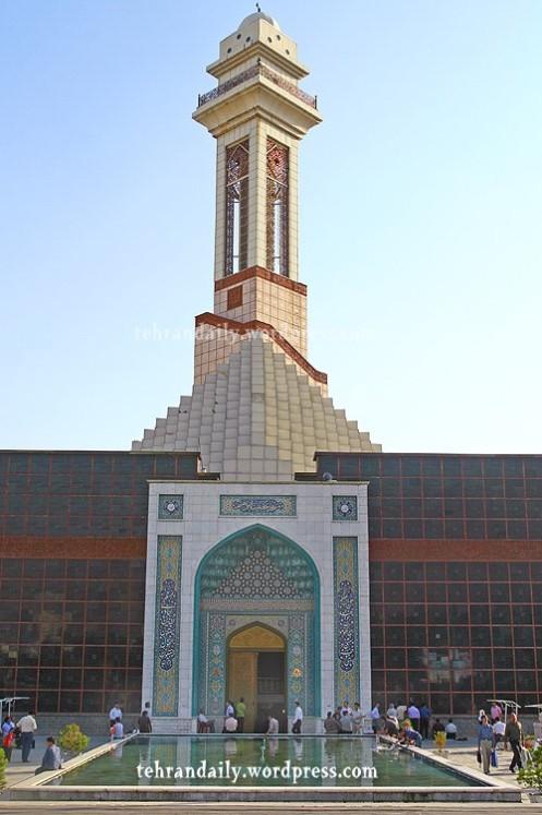 Ibrahim Mosque