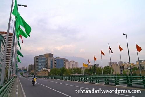 Kurdistan Highway