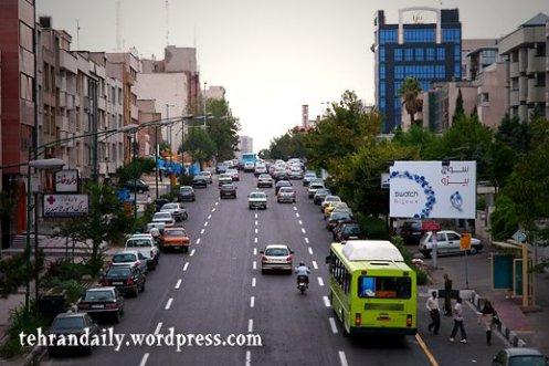 Molla Sadra Street