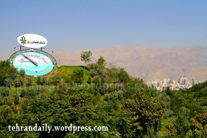 Huge outdoor clock in Tehran, Iran - credit on photo, Tehran Daily