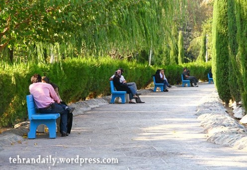 People in Laleh Park