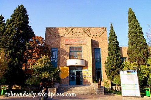 Iran Artists' House