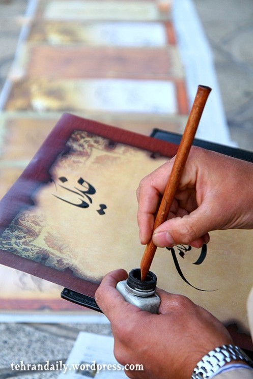 Young Calligraphist