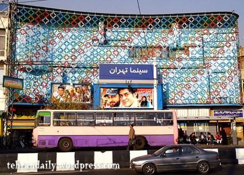 Cinema Tehran