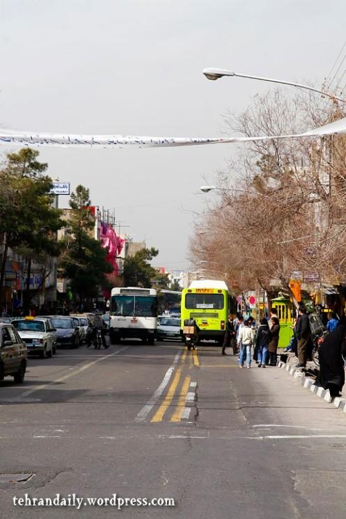 Afsariye Street