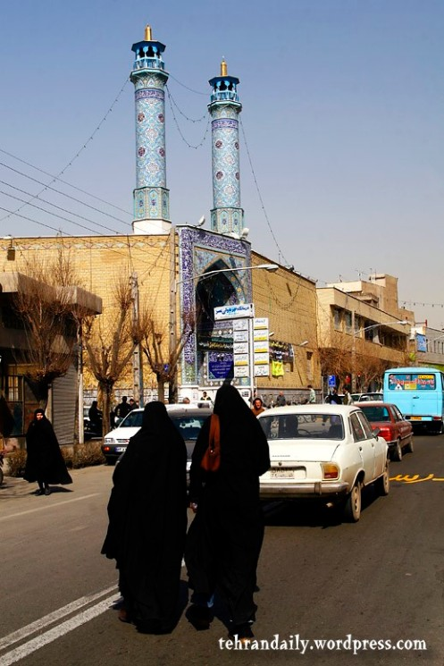 Aref Street