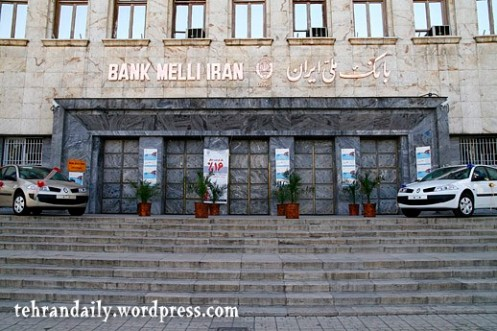 Bank Melli Awards