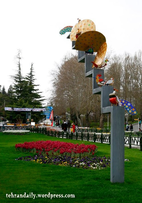 Park Mellat