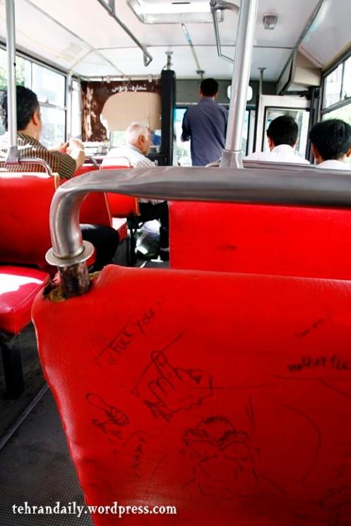 Handwritten Abusives in BUS