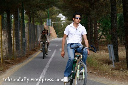 Cycling in Chitgar Park