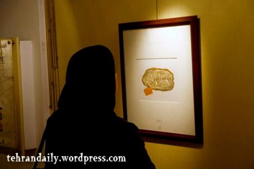 Persian Gulf Cricature Exhibition