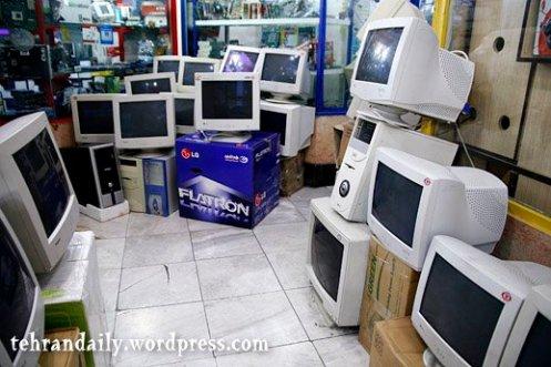 Iran Computer Center