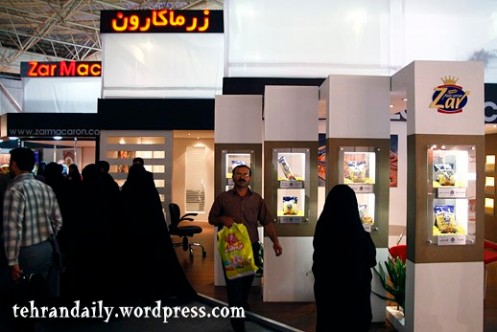 Iran Food and Hospitality fair
