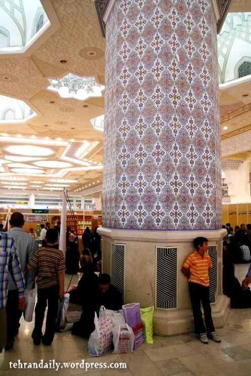 Tehran International Book Fair