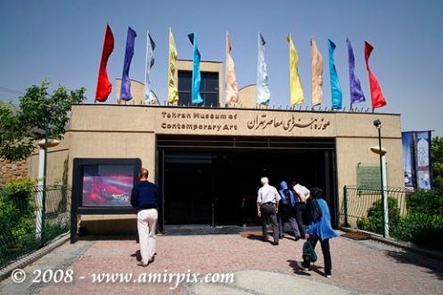 Tehran Museum of Contemporary Arts
