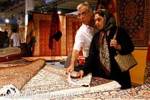 Exhibition of Handmade Carpet