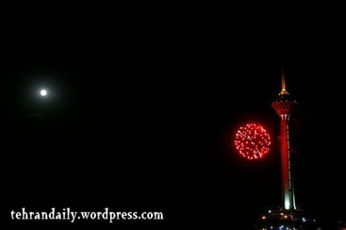 Milad Tower's Lighting Opening