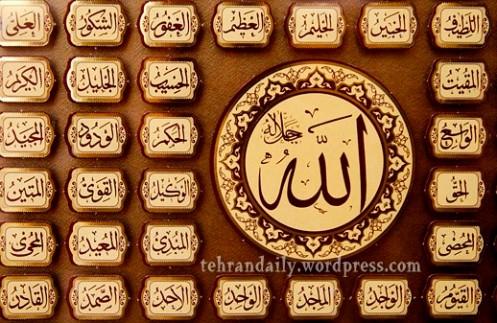 Quran Exhibition