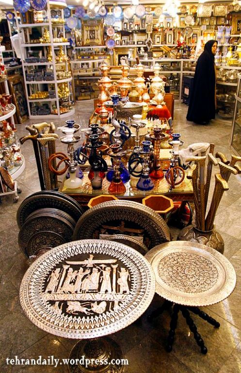 Handicraft Shop