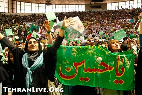 Khatami and his supporters in anniversary of Khordad 2nd