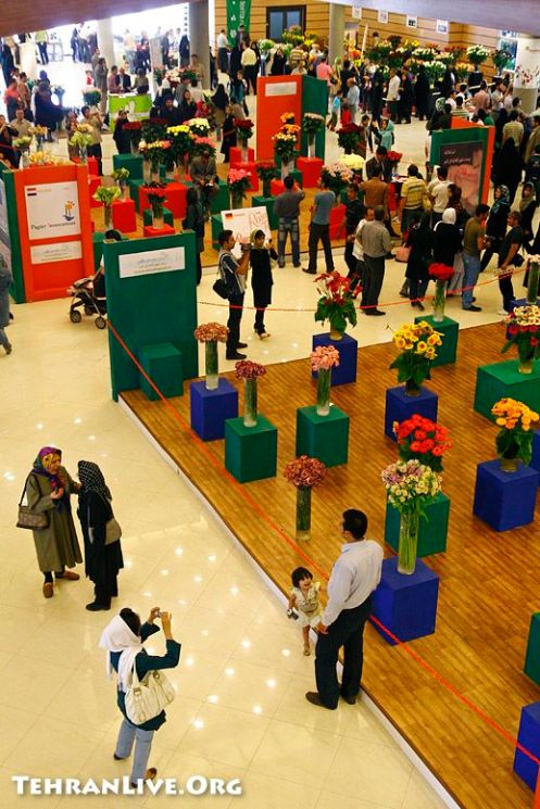 The 7th Flower Exhibition of Tehran
