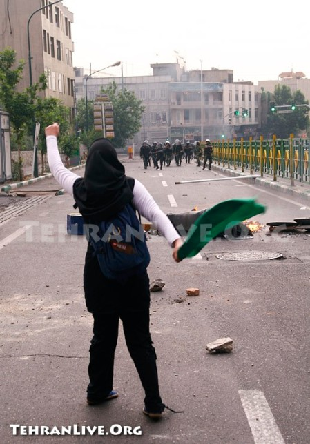 Iranian Protest Election Results