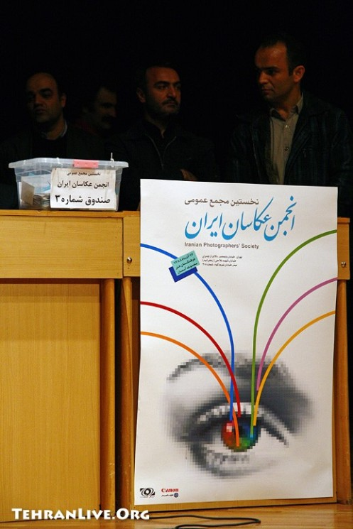 Iranian Photographers Society