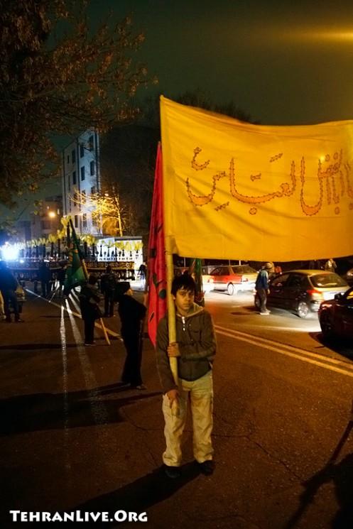 Muharram in Tehran