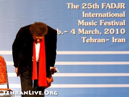 Juan Martin Concert in Tehran