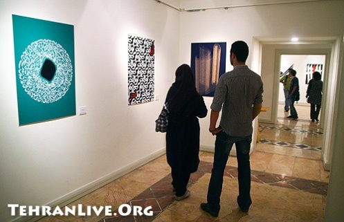 Ramadan Typography and Poster Exhibition
