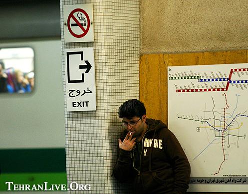 Smoker In Metro