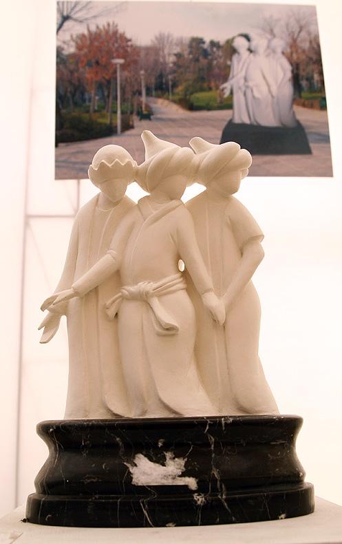 Urban Sculpture Biennial