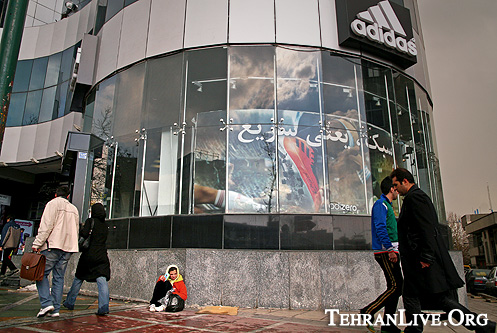 Peddler Girl under Adidas Shop