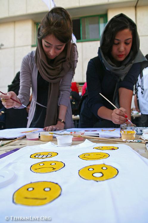 Ra'ad Charity T-shirt Festival