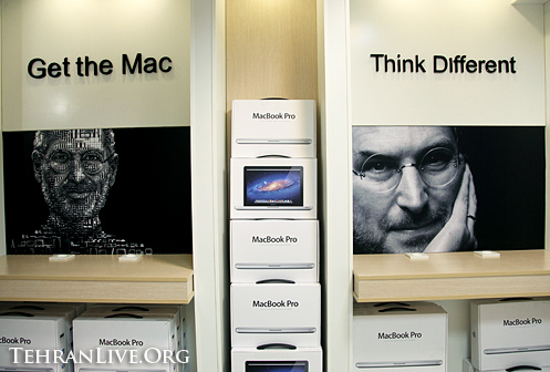 Steve Jobs in Tehran apple stores