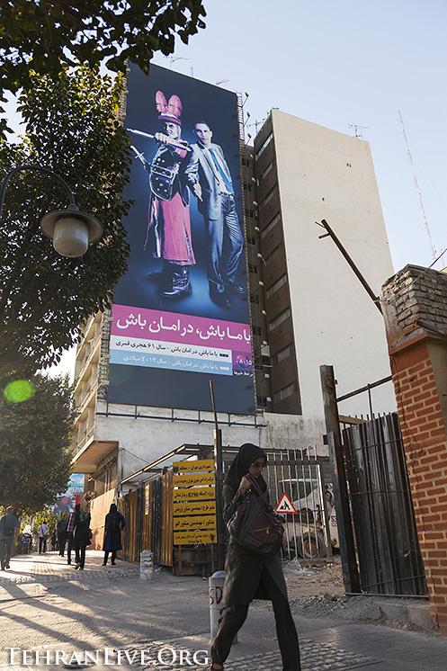 obama_billboard_tehran_2