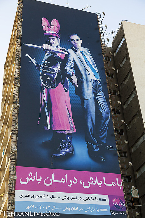 obama_billboard_tehran_3