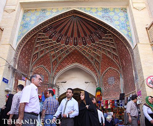 tehran_bazaar_entrance_1