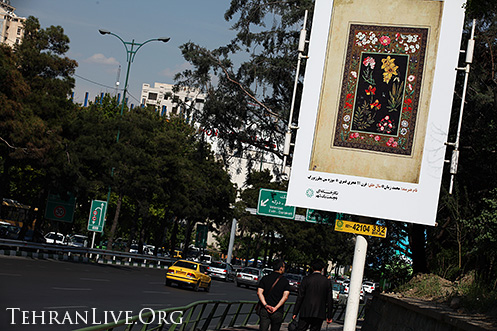tehran_the_biggest_world_gallery_13