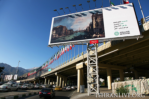 tehran_the_biggest_world_gallery_15