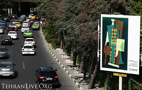 tehran_the_biggest_world_gallery_16