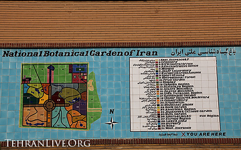 national_botanical_garden_of_iran_4